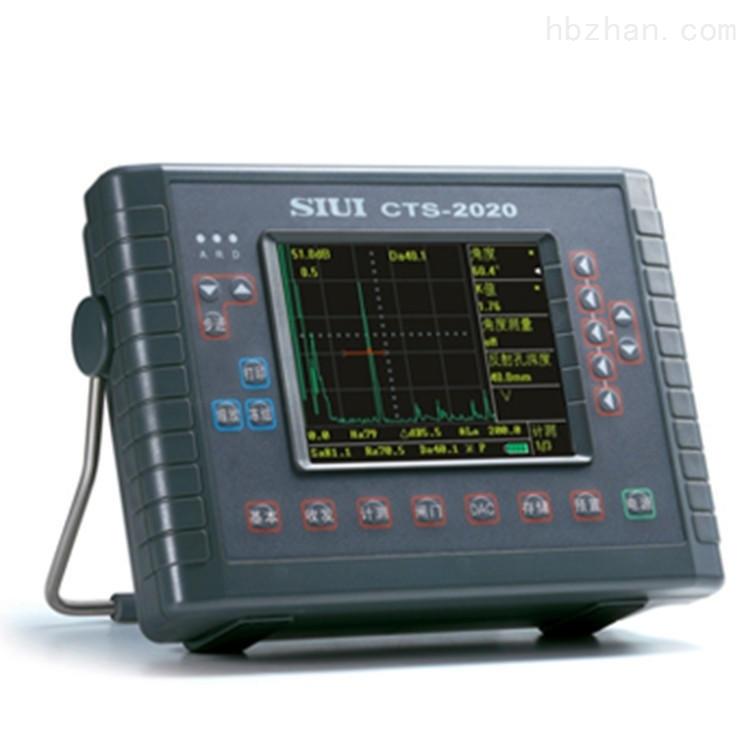 CTS-2020超声波探伤仪