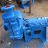 80YZ80-20A渣漿泵