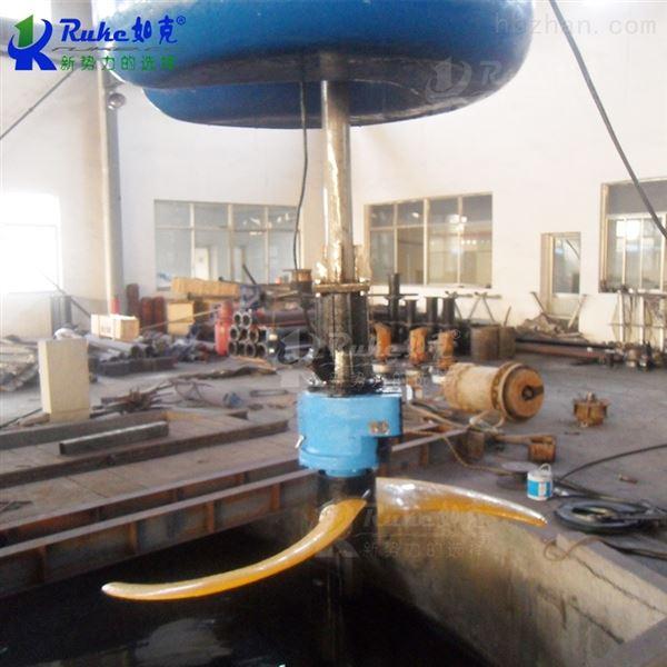 P/LHJ-1.5型立式环球搅拌机