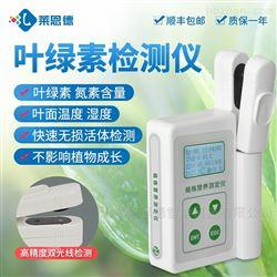 植物营养叶绿素氮含量测试仪生产厂家