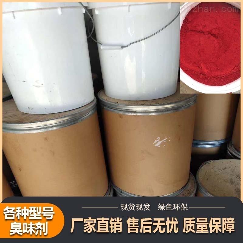 供热站锅炉臭味剂品质