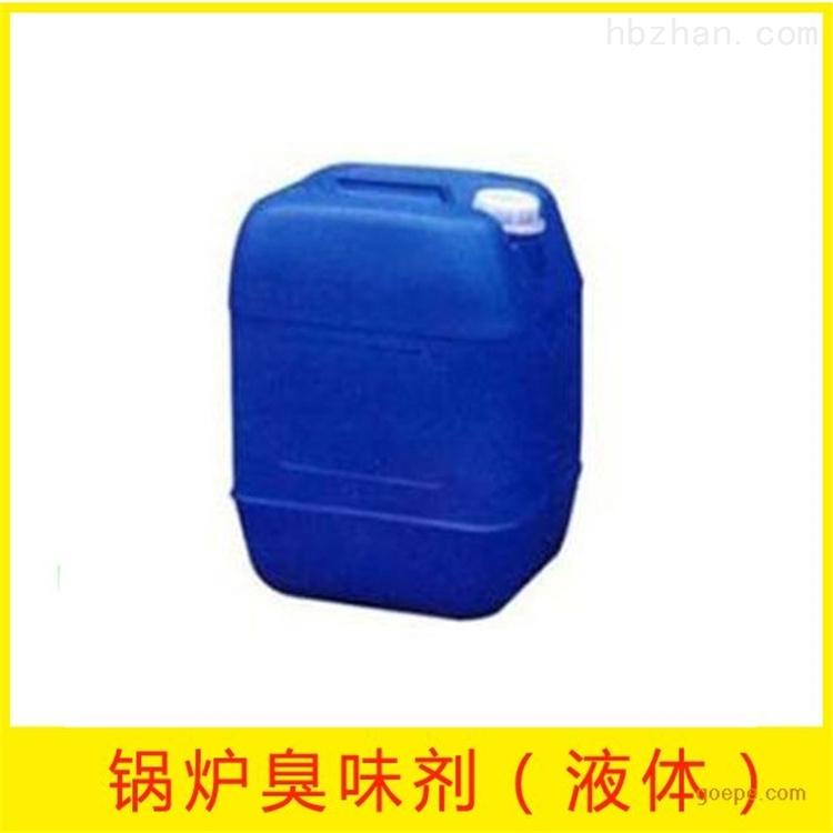 循环水锅炉臭味剂确定用量