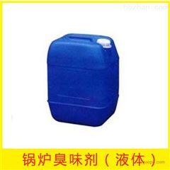 批发循环水锅炉臭味剂确定用量