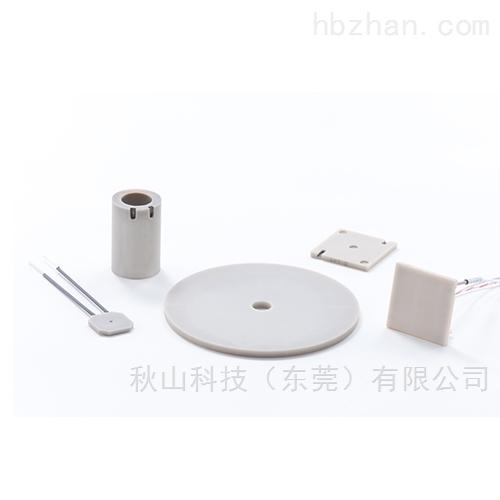 日本watty氮化铝加热器Hi-Watty Light