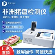 JD-PCR非洲猪瘟检测采样方案