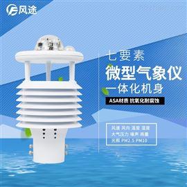 FT-WQX10WQX10微气象仪