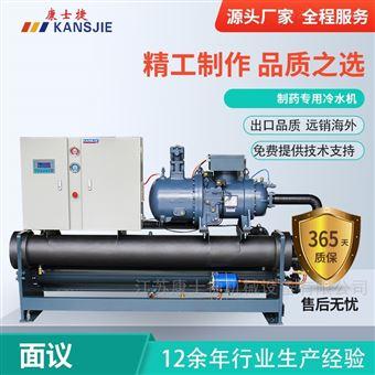 30HP~200HP制药专用冷水机供应