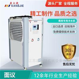 模具专用冷水机供应