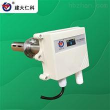 RS-SO2485型管道式SO2传感器
