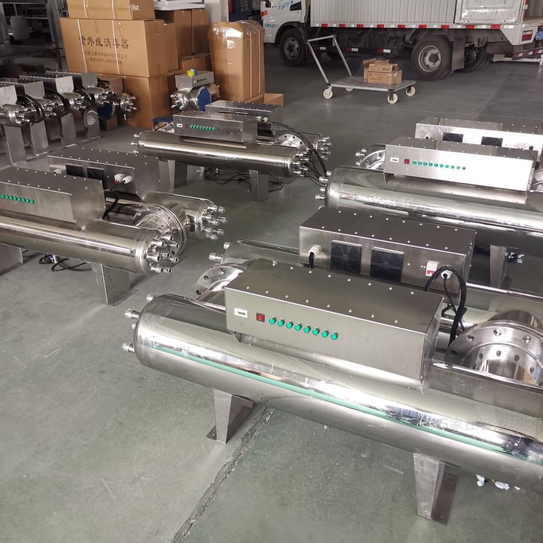 RZ-UV2-LS40紫外线消毒器设备