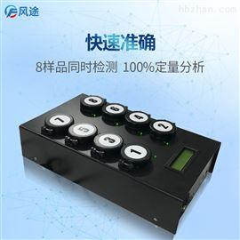 FT-MBSMBS微生物快速检测仪