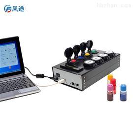 FT-MBS表面微生物检测仪