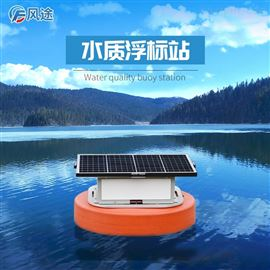 FT-SZFB浮标水质监测设备