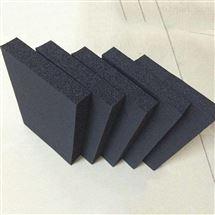 优质橡塑保温板