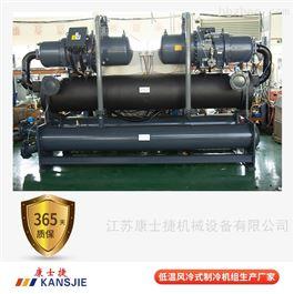 螺杆式冷水机维修保养