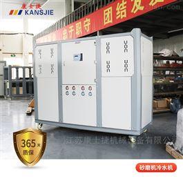 3HP~50HP风冷式/水冷式砂磨机冷水机