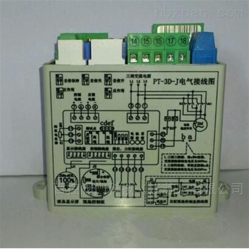 开关型模块 电动控制模块配件