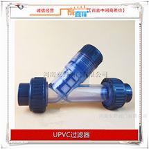 Y型UPVC过滤器