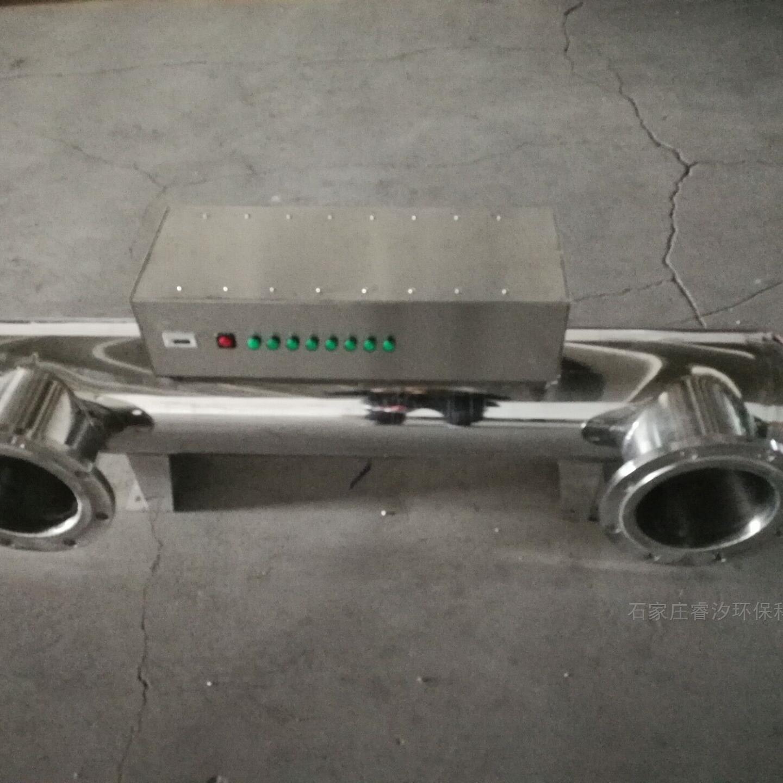 自贡RXUV-1950紫外线消毒器设备