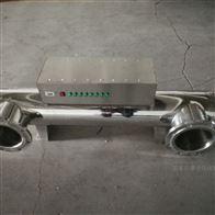 南充RZ-UV2-DH250FW紫外线