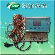 LJEP-GYJD冷却塔水处理设备,循环水高压静电处理器