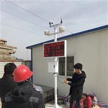 建筑工地在线扬尘噪声污染检测系统