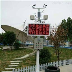 交通环境建筑工地噪声环境在线监测系统