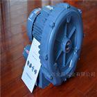风刀配套RB-022高压鼓风机