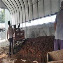 养殖场粪便污泥脱水离心机