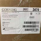 美国Corning康宁96孔细胞培养板