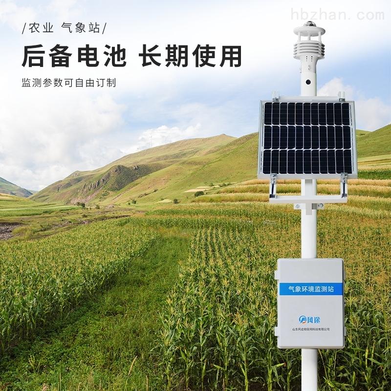 农业气象仪器