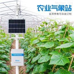FT-CQX7农业气象环境监测仪