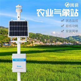 FT-CQX8智能农业自动气象站