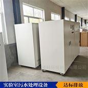 实验室用污水处理设备 凌科至通