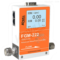 FGM222气体热式流量计厂家_德国kewill