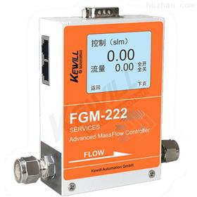 FGM222管道式气体质量流量计_德国kewill