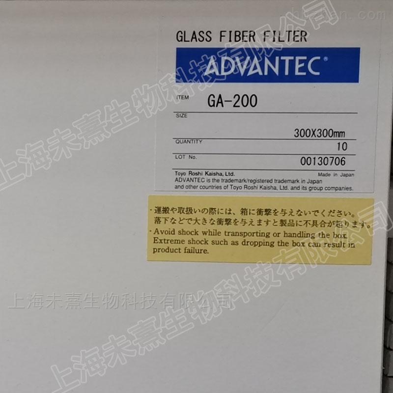 东洋GA-200系列玻璃纤维滤纸