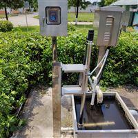 反硝化过程硝态氮在线分析仪