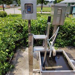 污水反硝化硝态氮在线分析仪