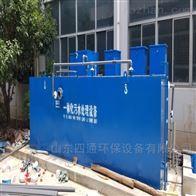 一体化畜牧养殖场废水处理设备