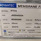 ADVANTEC直径25mm聚四氟乙烯滤膜