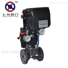 G641F气控常闭调节隔膜阀
