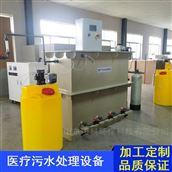 整形医院废水处理设备厂家