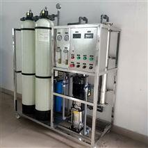 广州反渗透纯水系统RO纯水机纯化水设备厂家