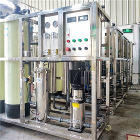 水处理慢走丝线切割补充纯水设备