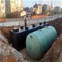 蓝阳环保地埋式污水处理设备  不占位置省成本