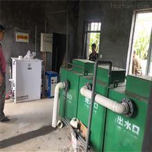 厂家定制苏州酸碱污水处理装置  酸碱中和