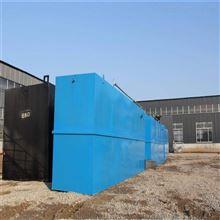 蓝阳环保常熟矿井水污水处理设备/加工定制