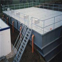 HHJA合肥酸碱污水处理装置/一体化设备