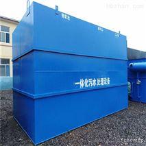 舟山化工污水处理设备 完工单签字